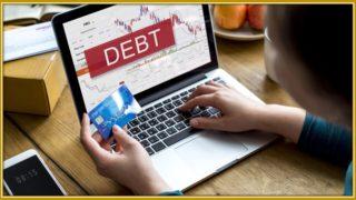 【朗報】クレジットカードの強制解約を2回経験してもブラックリストには載らない!!