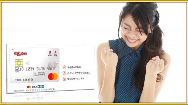 【証拠あり】クレジットカード強制解約後でも再契約できる!?
