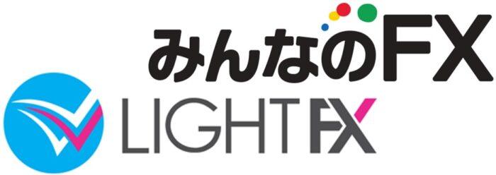 みんなのFXとLIGHT FXの違いはなに