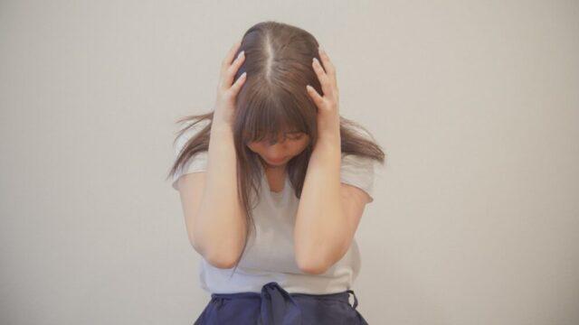 【質問】学生ローンを利用すると親にバレる!?滞納すると実家に請求がいく!?