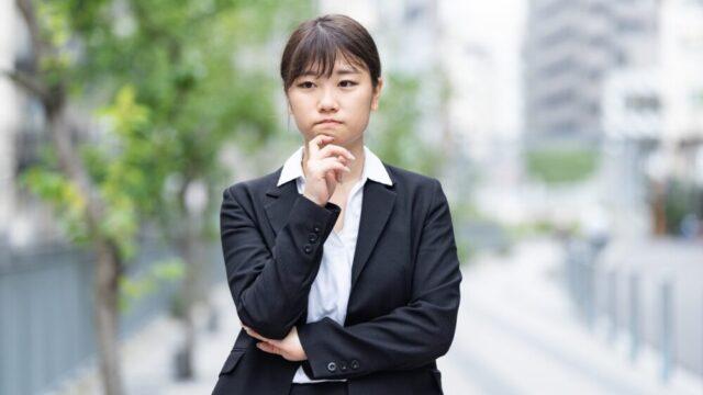 学生ローンは就職活動に影響する?借金が原因で内定取消はあり得る?
